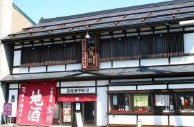 漫游小樽的街道,小樽历史建筑物魅力体验之旅