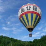 从空中眺望大自然!北海道热气球体验景点介绍♪