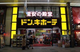 北海道首屈一指的繁华街区——札幌狸小路与薄野的游玩攻略