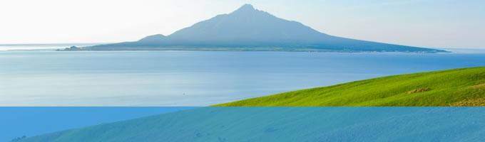 Northern Hokkaido,Wakkanai,Rishiri,Rebun