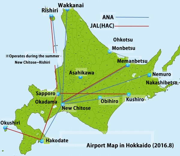 how to use the airport effectively in hokkaido