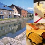 【First Time in Otaru】Otaru Sightseeing Digest!
