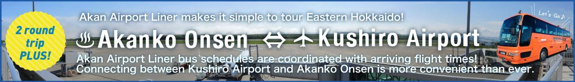 akan airportliner link banner