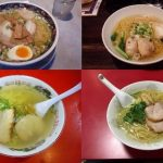 Hakodate shio ramen:  6 recommended restaurants!