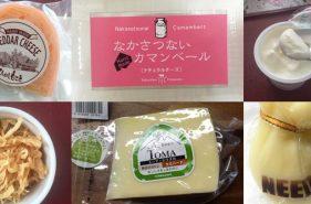 Hokkaido's Top 10 Cheeses!