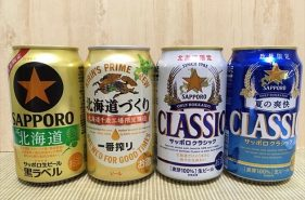 Only Available This Summer! Enjoy Limited Edition Hokkaido Beer When You Travel to Hokkaido!