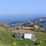 한 번쯤 가보고 싶은 땅 끝의 곶, 에리모미사키(襟裳岬) 관광의 즐거움