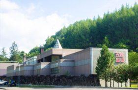 홋카이도에서 2개 밖에 없는 이산화탄산천을 즐길 수 있는 '고미 온천'「五味温泉」시모카와쵸(下川町)