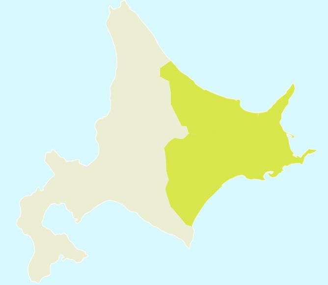 ひがし北海道とは
