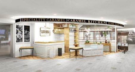 glico-caramel-kitchen-image1