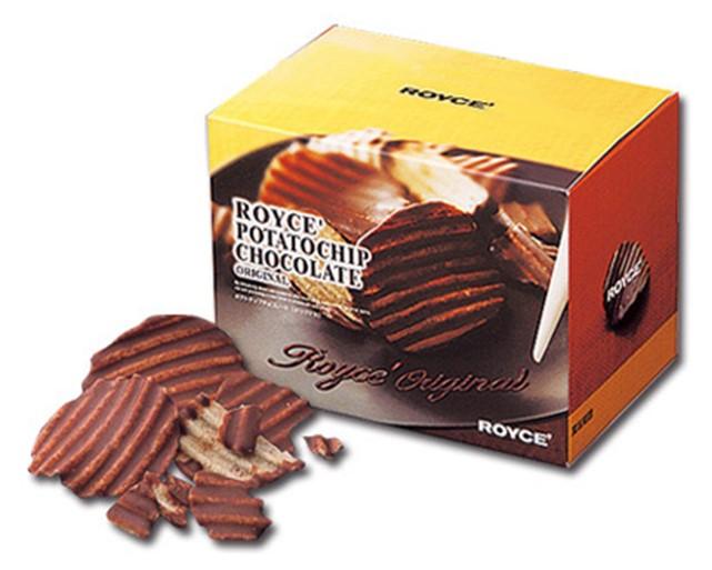 royce-potatochip-chocolate