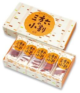 ryugetsu-sanporoku-package