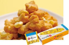 sapporo-okaki-oh-tokibi-image2