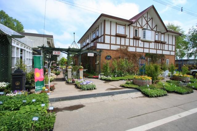 shichiku-garden-640