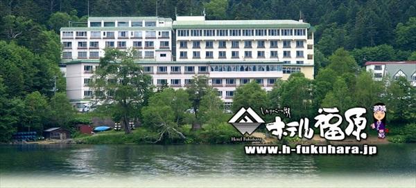 shikaribetsu-lake-hotel-hukuhara-017_r