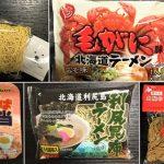 推薦伴手禮♪10種北海道速食麵試吃比較!