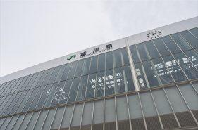 從札幌前往旭川的距離與所需時間。比較JR‧巴士‧租車自駕等交通方式