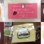 北海道必買!美味乳酪❤10選