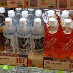 回程前的尋寶樂趣♪在新千歲機場購買北海道限定飲品