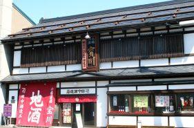 慢遊小樽歷史建築物,體驗小樽街道的魅力