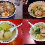 最道地美食!函館鹽味拉麵6選!!