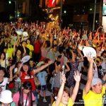 函館夏天的盛大慶典-「函館港節」