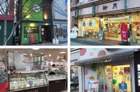 帶廣甜點周遊券|用一枚五百日幣銅板就可以吃遍帶廣美味甜點!