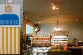 函館人氣咖啡廳-ROMANTiCO ROMANTiCA,備受在地人喜愛的特色咖啡廳3間
