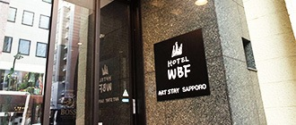 ホテルWBFアートステイ札幌