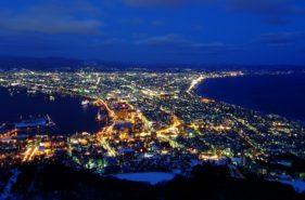 絶景!函館の夜景を120%満喫するための全てと穴場スポット