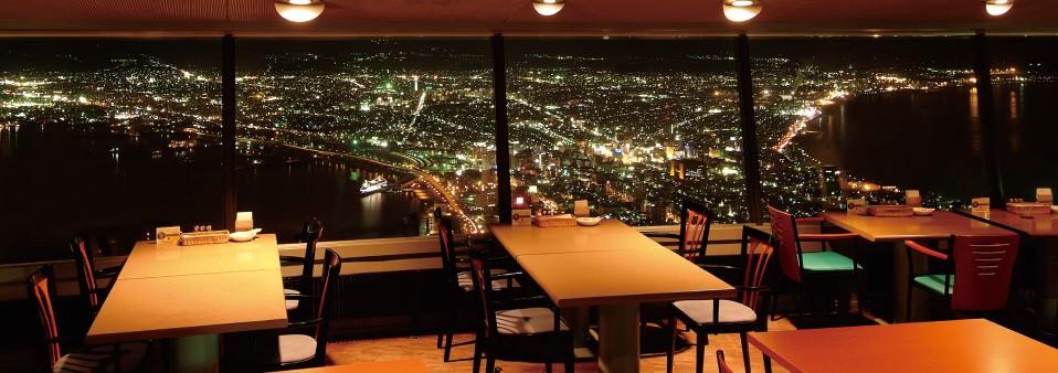 函館山レストラン『ジェノバ』