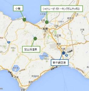 札幌近郊マップ