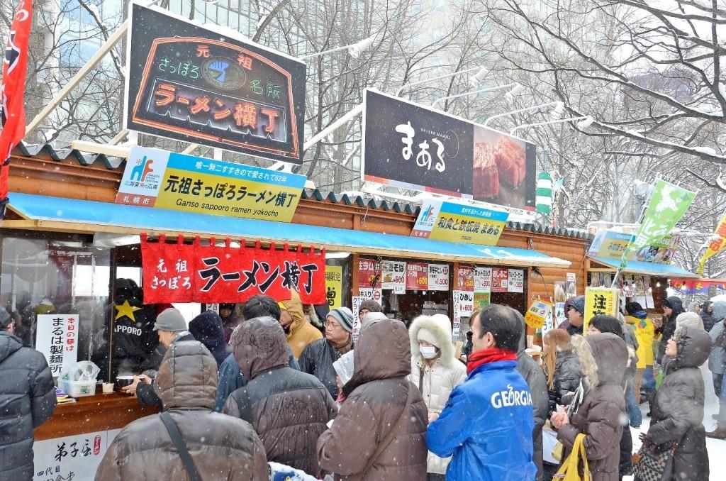 さっぽろ雪まつり・北海道★食の祭典
