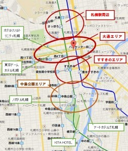 札幌市街マップ