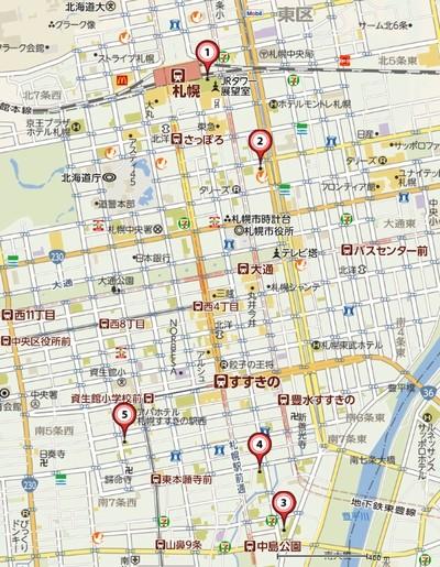 温泉がある札幌市内ホテル