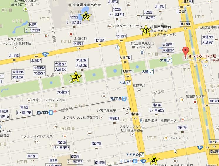 Googleマップテレビ塔