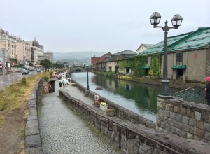 view of Otaru Canal at sasakusa bridge