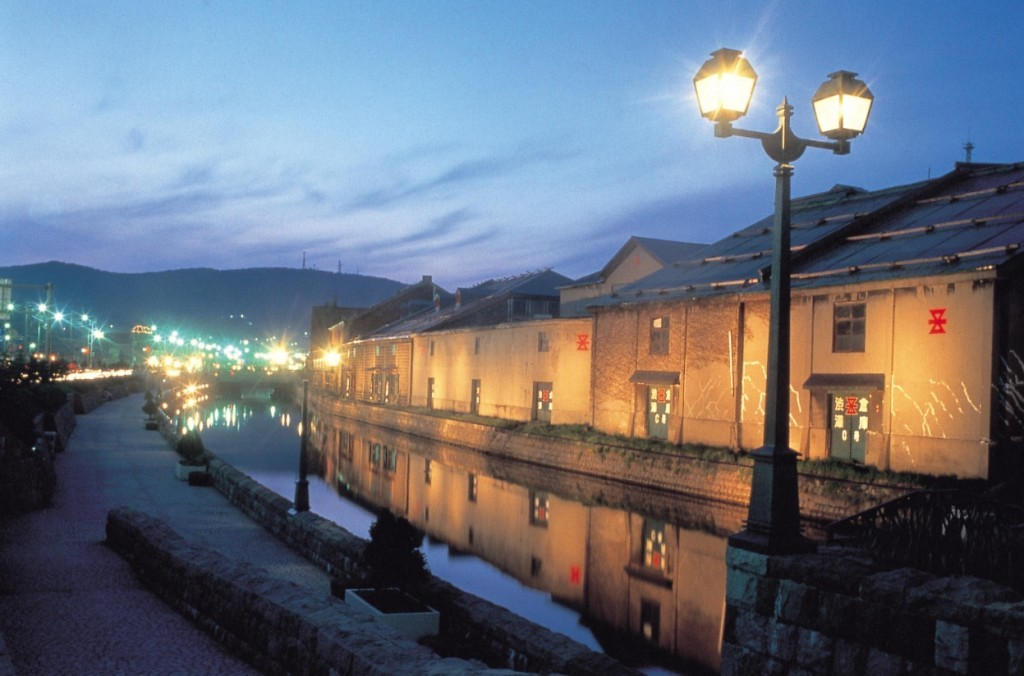 sunset in otaru canal