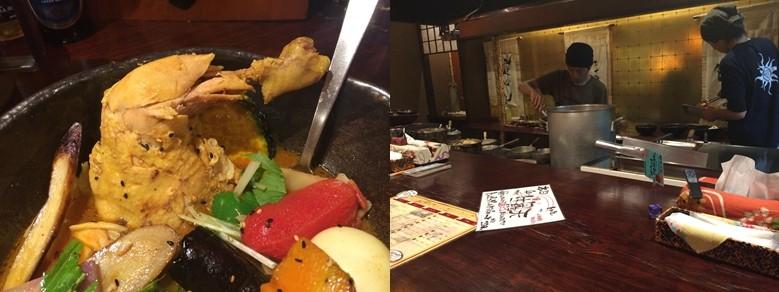 okushiba