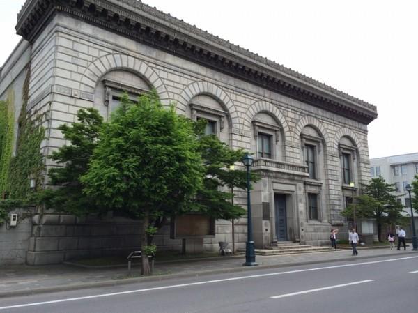 旧北海道銀行小樽支店