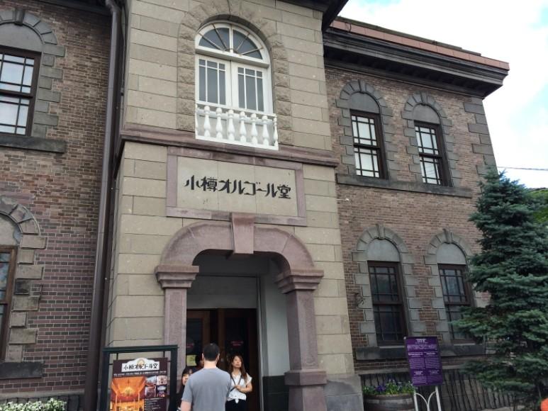 小樽オルゴール館