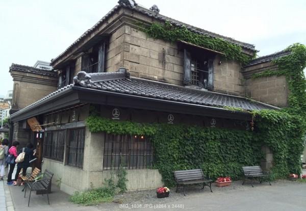 堺町のイメージ