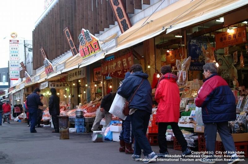 hakodate-market