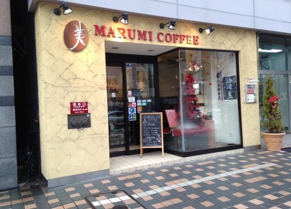 marumi-entrance