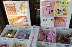 札幌市内のパワースポット5選!癒しや元気をチャージ