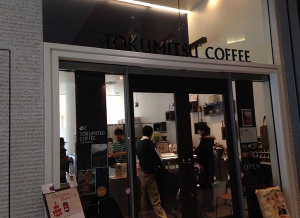 tokumitsu-coffee-entrance