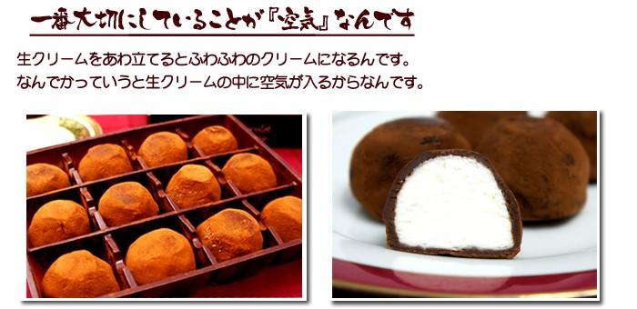 chocolat-voyage-image