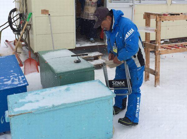 ice-land-akan-staff