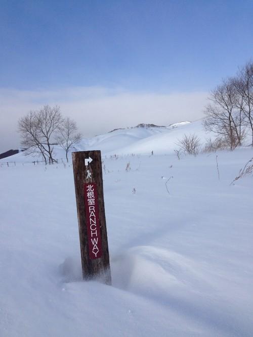 kitanemuro-ranch-way-infomation