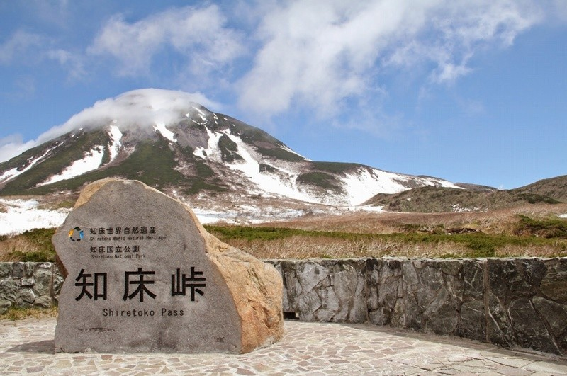 shiretoko-pass-image1
